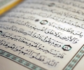 Kur'an'ın Kaynağına Işık Tutacak Önemli Bilgiler